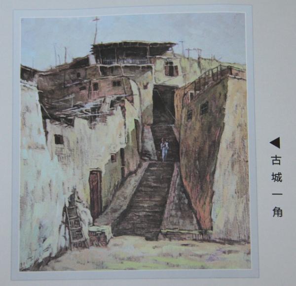 喀什古城油画风景图片